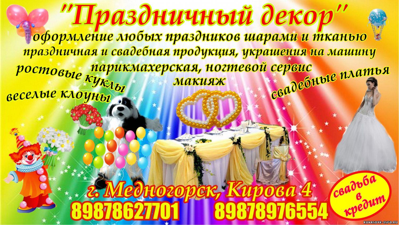 devushki-v-platkah-golie